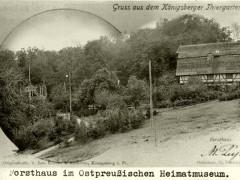 Открытка. Этнографический музей Кёнигсбергского зоопарка.Кузница. 1913 — 1936 гг.