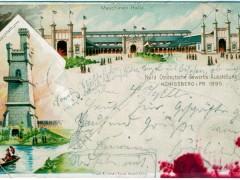 Открытка. Северо-восточная германская промышленная выставка. 1895 г.
