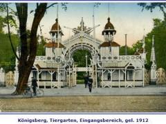 Открытка. Центральный вход в зоопарк. 1912 г. Подарена «Обществом по охране и исследованию сов» (Германия).