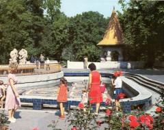 Открытка. Детский городок 1980-е гг. Из архива Калининградского зоопарка.