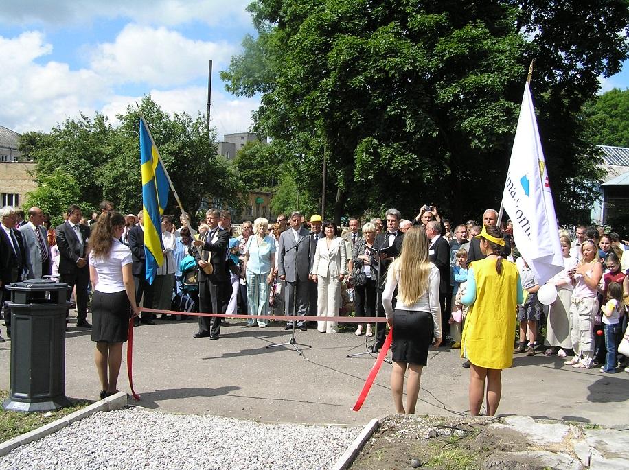 Открытие шведского сквера 2005 г.