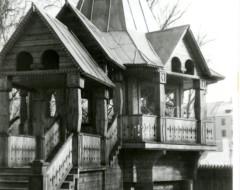 Фотография. Беличий теремок. Детский городок. 1980-е гг. Из частного архива.