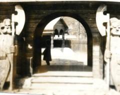 Фотография. Детский городок. Май 1982 г. Из частного архива.